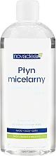 Parfumuri și produse cosmetice Apă micelară pentru pielea grasă și combinată - Novaclear Normalizing Micellar Water
