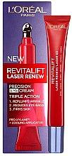 """Parfumuri și produse cosmetice Tratament de regenerare a pielii din jurul ochilor """"Laser X3"""" - L'Oreal Paris Revitalift Laser X3 Eye Cream"""