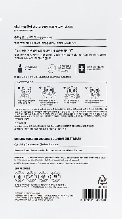 Mască hidratantă cu extract de apă sărată - Missha Mascure AC Care Solution Sheet Mask Saline Water — Imagine N2