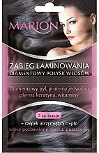 Parfumuri și produse cosmetice Mască nutritivă pentru păr - Marion