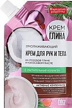 Parfumuri și produse cosmetice Cremă de mâini și corp - Fito Cosmetic Rețete populare