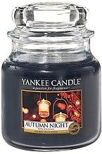 """Parfumuri și produse cosmetice Lumânare parfumată """"Noapte tomnatică"""" - Yankee Candle Autumn Night"""