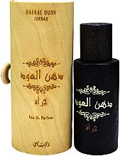 Parfumuri și produse cosmetice Rasasi Dhanal Oudh Jurrah - Apă de parfum