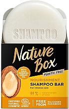 Духи, Парфюмерия, косметика Твердый шампунь для питания волос с аргановым маслом - Nature Box Nourishment Vegan Shampoo Bar With Cold Pressed Argan Oil