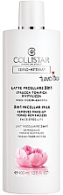 Parfumuri și produse cosmetice Apă micelară 3 în 1 - Collistar Idro Attiva Latte Micellare 3 in 1