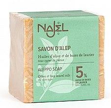 Parfumuri și produse cosmetice Săpun - Najel Savon D'alep Aleppo Soap 5%