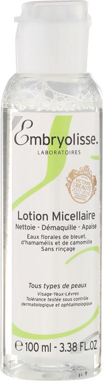 Set - Embryolisse Backstage (cr/75ml+lotion/100ml) — Imagine N2