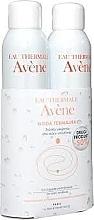 Parfumuri și produse cosmetice Set - Avene Eau Thermale (therm/water/2x300ml)
