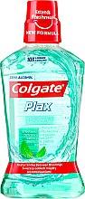 Parfumuri și produse cosmetice Apă de gură - Colgate Plax Multi-Protection
