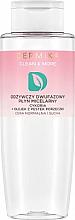 Parfumuri și produse cosmetice Apă micelară bifazică, cicoare + ulei de semințe de coacăz - Dermika Clean & More