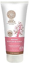 """Parfumuri și produse cosmetice Cremă scrub pentru corp """"Pentru reînnoirea și netezirea pielii Anti-Age"""" - Natura Siberica"""