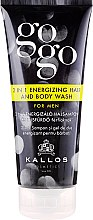 Parfumuri și produse cosmetice Șampon-gel de duș pentru bărbați - Kallos Cosmetics Go-Go 2-in-1 Energizing Hair And Body Wash For Men