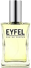 Parfumuri și produse cosmetice Eyfel Perfume K-126 - Apă de parfum