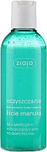 Parfumuri și produse cosmetice Gel-peeling pentru față - Ziaja Manuka Tree Peeling Gel