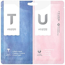 Parfumuri și produse cosmetice Set - My Orchard TU Drawing Mask (face/mask/2x7g)