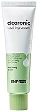 Parfumuri și produse cosmetice Cremă hidratantă și regenerantă pentru ten uscat - SNP Prep Soothing Cream