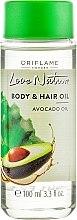 """Parfumuri și produse cosmetice Ulei pentru corp și păr """"Avocado"""" - Oriflame Body & Hair Avocado Oil"""