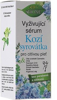 Ser facial - Bione Cosmetics Goat Milk Serum