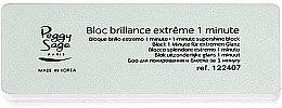 Parfumuri și produse cosmetice Buffer pentru unghii - Peggy Sage 1-Minute Nail Block
