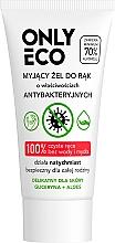 Parfumuri și produse cosmetice Gel antibacterian pentru mâini - Only Bio Only Eco Antibacterial Hand Gel