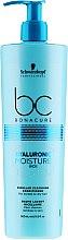 Parfumuri și produse cosmetice Balsam pentru păr, micelar - Schwarzkopf Professional Bonacure Hyaluronic Moisture Kick Micellar Cleansing Conditioner