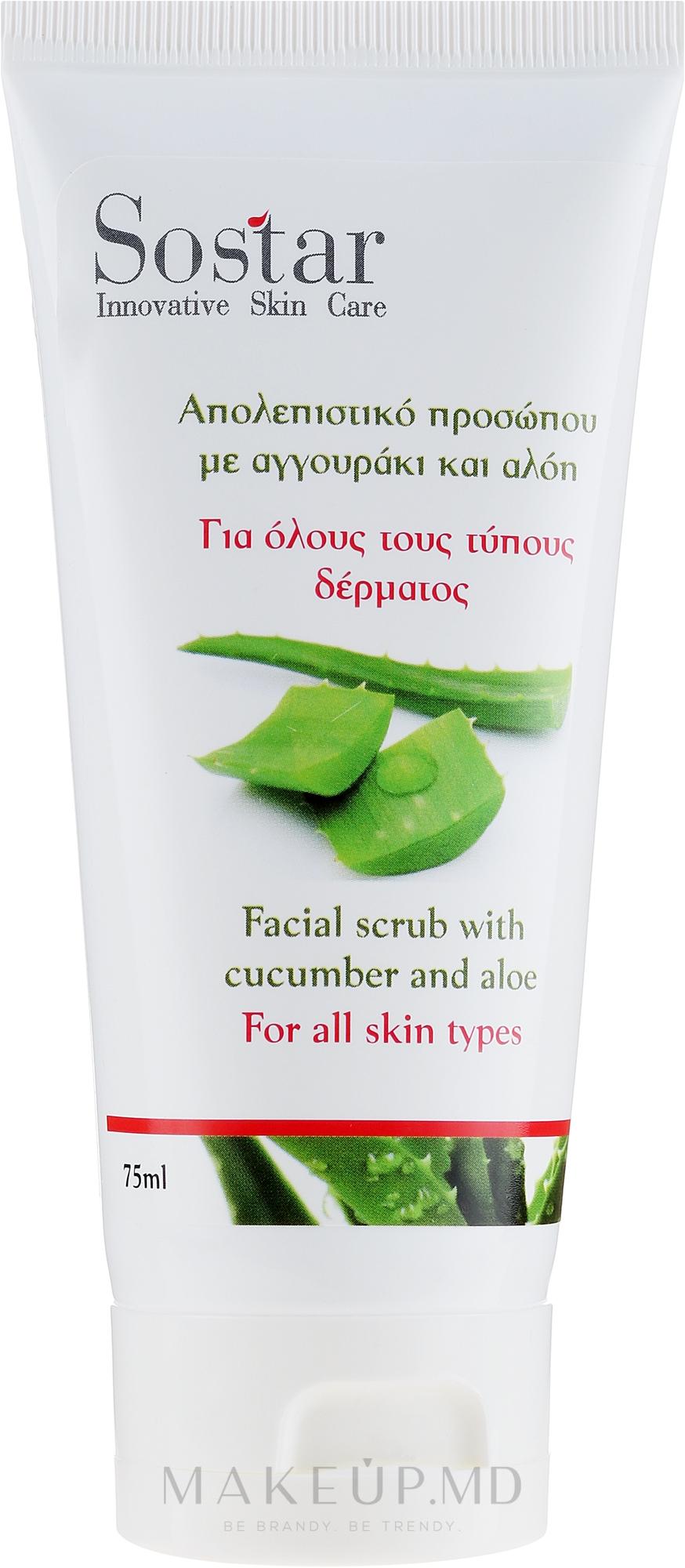 Scrub cu castravete și Aloe Vera pentru față - Sostar Facial Scrub With Cucumber & Aloe — Imagine 75 ml