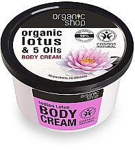 "Parfumuri și produse cosmetice Crema de corp "" Lotus indian"" - Organic Shop Body Cream Organic Lotus & Oils"