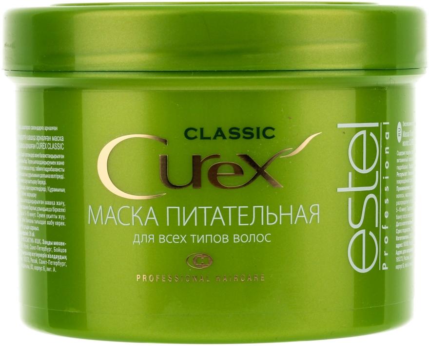 """Mască """"Nutritivă"""" pentru toate tipurile de păr - Estel Professional Curex Classic"""