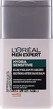 Духи, Парфюмерия, косметика Бальзам после бритья - L'Oreal Paris Men Expert Hydra Sensitive Balm