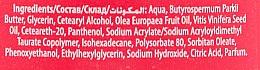 Lapte de corp pentru pielea uscată - Dermacol Regenerating Body Milk — Imagine N3
