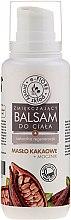 """Parfumuri și produse cosmetice Balsam de corp """"Unt de cacao și uree"""" - E-Fiore Natural Body Balm"""