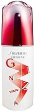 Parfumuri și produse cosmetice Concentrat pentru față - Shiseido Ultimune Power Infusing Concentrate Ginza Limited Edition