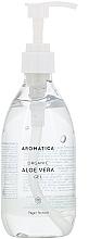 Parfumuri și produse cosmetice Gel organic cu extract de aloe vera - Aromatica 95% Organic Aloe Vera Gel