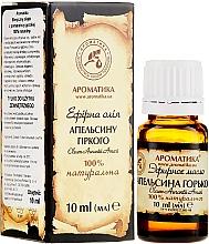 "Parfumuri și produse cosmetice Ulei esențial ""Portocal amar"" - Aromatika"
