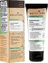 Parfumuri și produse cosmetice Mască pentru pielea uscată și deshidratată - Botavikos Moistrurizing & Care