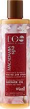 """Parfumuri și produse cosmetice Ulei spumos nutritiv pentru duș """"Catifelare și strălucire """" - ECO Laboratorie Macadamia SPA Shower Oil"""