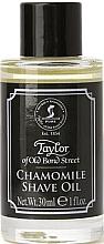 Parfumuri și produse cosmetice Ulei de ras cu mușețel - Taylor of Old Bond Street Chamomile Shave Oil