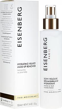 Lapte demachiant - Jose Eisenberg Hydrating Velvet Make-Up Remover — Imagine N1
