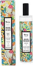 Parfumuri și produse cosmetice Spray de corp - Baija Croisiere Celadon Body Mist