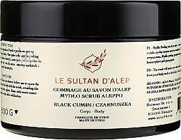 Parfumuri și produse cosmetice Săpun-scrub de corp - Biomika Scrub-soap