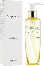 Parfumuri și produse cosmetice Ulei de curățare pentru față - Oriflame NovAge Facial Cleansing Oil
