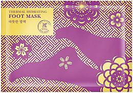 Parfumuri și produse cosmetice Mască-ciorapi pentru picioare - Avon