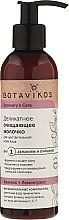 Parfumuri și produse cosmetice Lapte pentru ten sensibil - Botavikos Recovery & Care