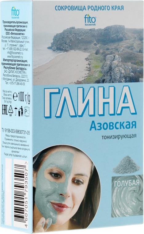 """Глина для лица и тела """"Азовская"""", голубая - Fito Косметик — фото N1"""