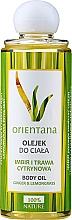 "Parfumuri și produse cosmetice Ulei de corp ""Ginger And Lemongrass"" - Orientana Ginger And Lemongrass Body Oil"