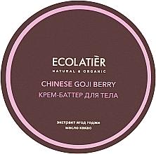 """Parfumuri și produse cosmetice Cremă-unt de corp """"Goji chinezești"""" - Ecolatier Chinese Goji Berry Body Butter Cream"""