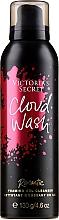 Parfumuri și produse cosmetice Gel-spumă de duș - Victoria's Secret Cloud Wash Romantic Foaming Gel Cleanser