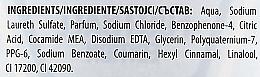 Șampon- gel de duș 2in1 - Rexona Men Football Edition Laliga Shower Gel Body & Hair — Imagine N5