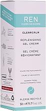 Parfumuri și produse cosmetice Cremă gel revitalizantă pentru față - Ren Clearcalm Replenishing Gel Cream
