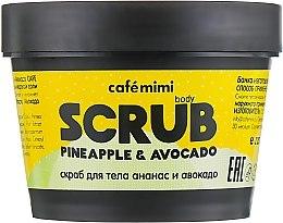 """Parfumuri și produse cosmetice Scrub pentru corp """"Ananas și Avocado"""" - Cafe Mimi Body Scrub Pine Apple & Avocado"""